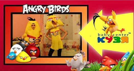 Д.Р. - Angry Birds_1