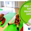 Гімнастика для малюків – хай Ваша дитина росте здоровою!